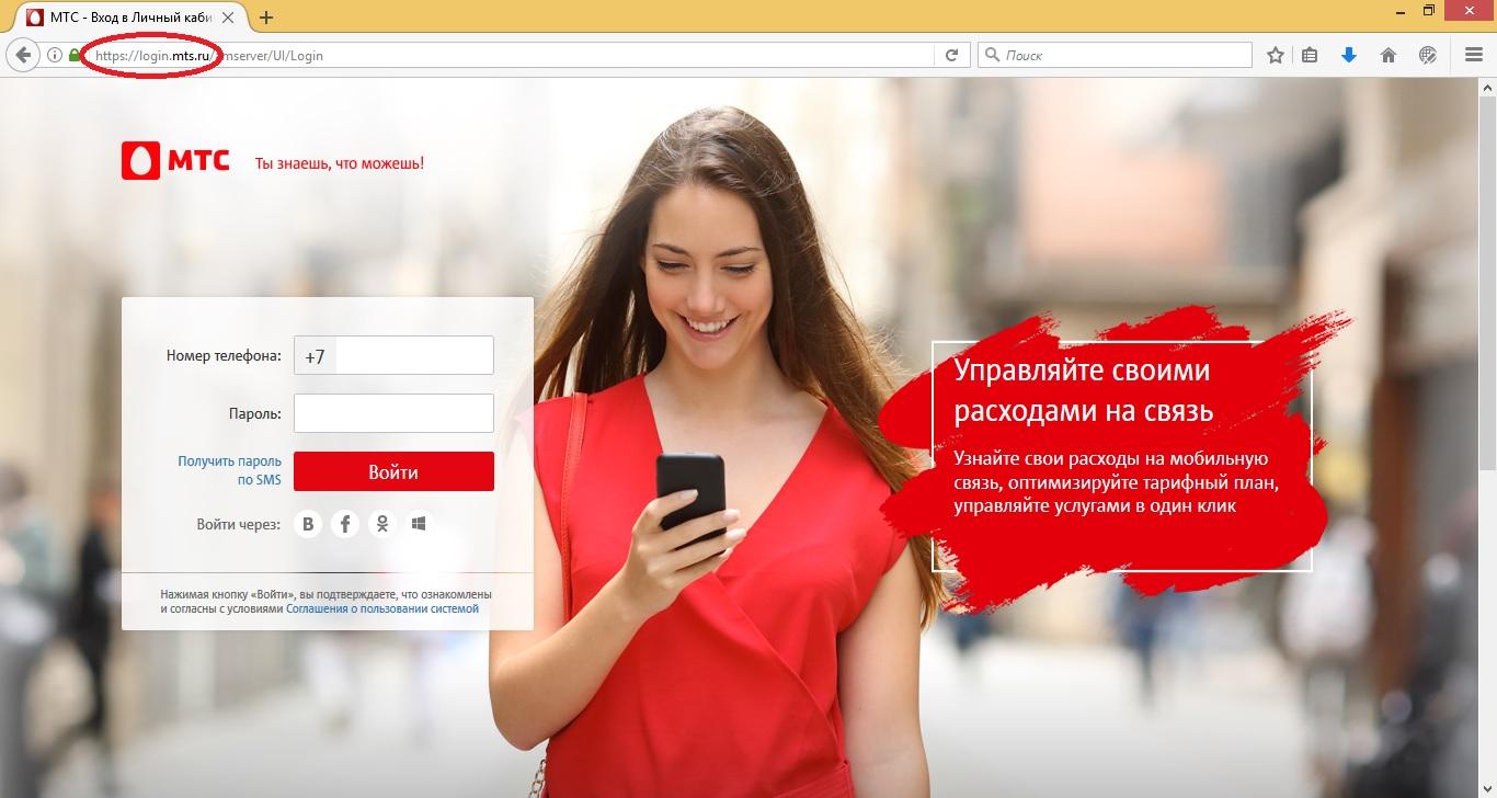 moneyman официальный сайт вход в личный кабинет