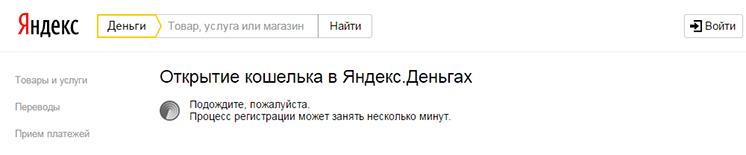 срочно деньги онлайн заявка vsemikrozaymy.ru