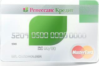 Мгновенные онлайн займы на киви кошелек