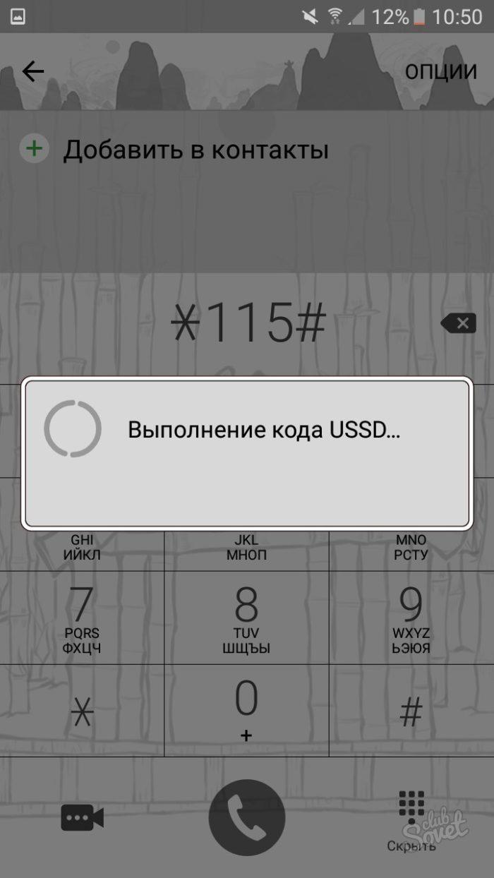 кредит 30 тысяч рублей без справок на карту